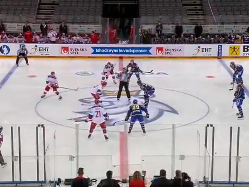 Хоккеисты сборной России обыграли Швецию на Чешских играх