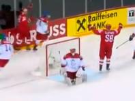 Сборная России обыграла чехов на старте чемпионата мира по хоккею