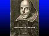 Самое старое издание Шекспира выставят на аукцион