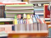 Читатели московских библиотек получат скидку в книжных магазинах
