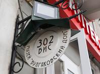 """""""Почта России"""" пригласила кота Бегемота на церемонию гашения марки в честь юбилея Булгакова"""