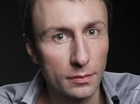 Актер  театра  Дмитрий Мирон  скончался  на 42-м году жизни