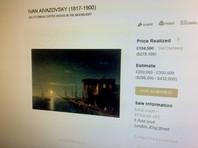 Картины Айвазовского стали топ-лотами русских торгов Christie's и MacDougall's в Лондоне