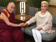 Китайские власти запретили творчество Леди Гаги на территории страны после ее встречи с далай-ламой