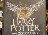 """В лондонском театре прошла премьера спектакля о Гарри Поттере: зрителей попросили """"хранить секреты"""""""