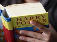 """Фанаты Гарри Поттера создали петицию для защиты """"Проклятого дитя"""" от перевода с """"Думбльдором"""", """"Злодеусом"""" и """"Жукпуком"""""""