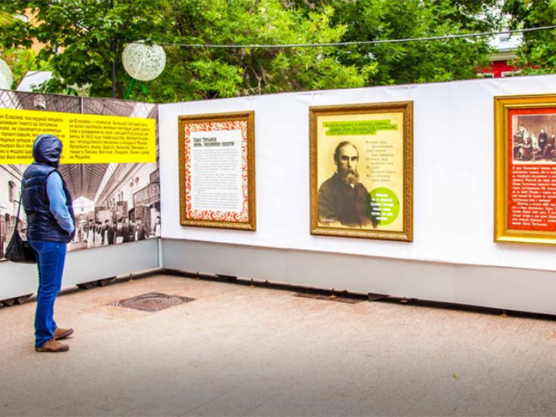 В Москве открылась необычная выставка, посвященная Государственной Третьяковской галерее, которой в этом году исполнилось 160 лет