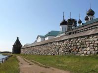 Архангельские власти отчитались по сессии ЮНЕСКО - обсуждалось состояние Соловецкого  заповедника