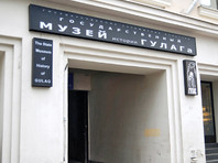 В одном из залов московского музея ГУЛАГа обнаружили покемона (ФОТО)