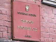 """В Москве по """"антимитинговой"""" статье оштрафовали на 10 тысяч рублей еще одного уличного музыканта"""