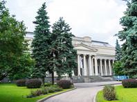 Государственный музей изобразительных искусств имени Пушкина пригласил бесплатно посетить проходящую в культурном учреждении выставку Льва Бакста вандалов, написавших свои имена розовой краской на заборе у главного здания