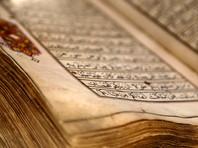 Живописец легендарных банд Лос-Анджелеса проиллюстрировал Коран картинками из современной жизни США