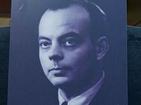 Историк-любитель обнаружил журналистское удостоверение Сент-Экзюпери, выданное во время войны в Испании