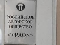 В РАО опровергли требование денег с музея Рахманинова за исполнение музыки композитора