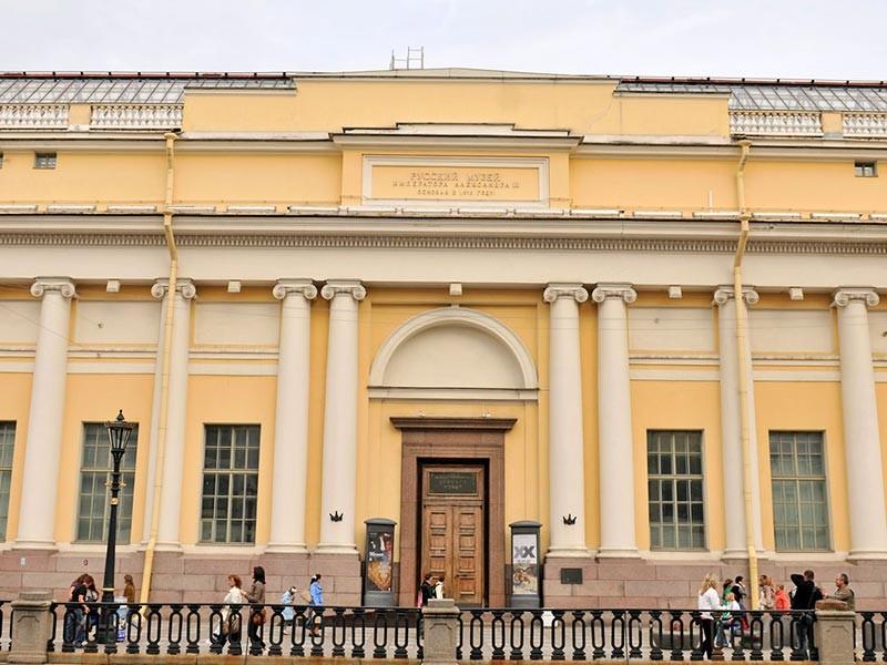 Русский музей разрешил ловить в своих залах покемонов, напомнив о фразе на кольце царя Соломона