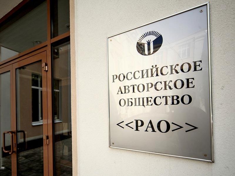 РАО потребовало от музея-усадьбы Рахманинова заплатить за исполнение музыки композитора
