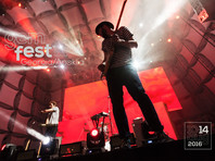 """Грузинский GEM Fest обещает принять зрителей отмененного фестиваля Outline и обеспечить """"весельем и радостью"""""""