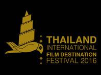 """Австрийский фильм """"Сумерки над Бирмой"""" запретили к показу на фестивале в Таиланде"""