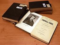 В Литве сообщили о попытке библиотеки пустить на туалетную бумагу сочинения Пушкина и Толстого