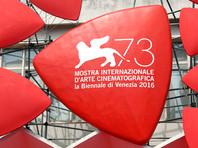 Международный Венецианский кинофестиваль откроется показом голливудского мюзикла