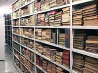 В результате книги удалось спасти - после шквала возмущенных комментариев в интернете библиотека сообщила на своем сайте, что в соцсетях распространяется ложная информация об уничтожении фондов
