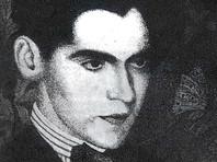 В Аргентине начато расследование гибели поэта Федерико Гарсиа Лорки в 1936 году