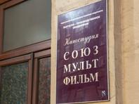 """""""Союзмультфильму"""" запретили зарабатывать на мультиках в интернете"""