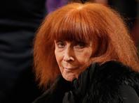 Во Франции умерла модельер и основательница дома мод Соня Рикель
