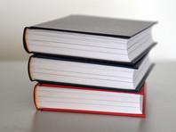 Американские ученые рассказали, как продлить жизнь с помощью книг