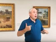 В Музее русского импрессионизма появится видеогид для глухих