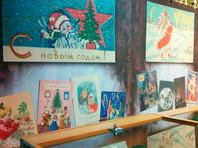 В Петербурге открылся музей Старого Нового года