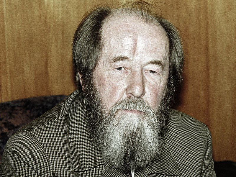 Министерство иностранных дел России планирует обратиться в ЮНЕСКО с предложением объявить 2018 год Годом Александра Солженицына