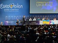 """""""Евровидение-2017"""" пройдет в Киеве, правительство Украины ищет деньги"""