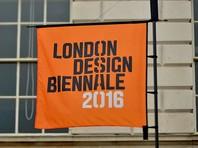 Медаль Первой Лондонской биеннале дизайна досталась работам из архивов советских утопистов