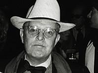 Прах Трумена Капоте продан с аукциона за 45 тысяч долларов