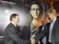 Песков, посетив премьеру фильма о Сноудене, рекомендовал посмотреть картину жителям Европы и США