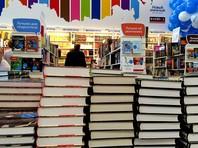 На ВДНХ открывается международная книжная выставка-ярмарка