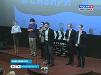 Потомки Астрид Линдгрен приехали в Новосибирск на фестиваль документальных фильмов