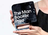 Назван шорт-лист Букеровской премии - знаменитости в него не попали
