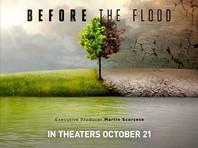 """Фильм Ди Каприо """"До потопа"""" вошел в программу Лондонского кинофестиваля"""