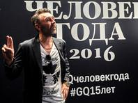 """Российский  GQ назвал Шнурова """"Человеком года"""""""