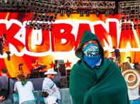 Фестиваль Kubana эмигрирует из Латвии в неизвестном направлении