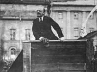 Первый канал снимает 12-серийный документальный фильм о Ленине по секретным документам