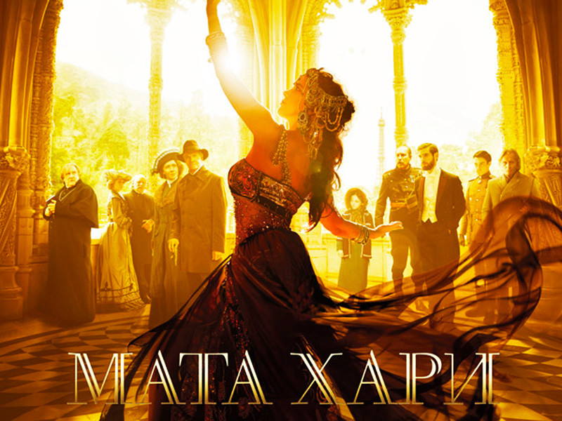 """Дистрибьюторы из более чем 40 стран мира намереваются купить российский сериал """"Мата Хари"""" для показа своей аудитории. Премьера проекта состоялась на международном рынке аудиовизуального контента Mipcom в Канне"""