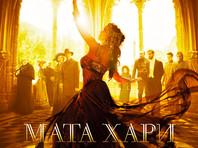 """Российский сериал """"Мата Хари"""", признанный аморальным в Румынии и Иране, продают в 40 стран (ВИДЕО)"""