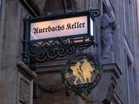 """""""Погреб Ауэрбаха"""" в Лейпциге, один из самых известных ресторанов мира, получил назад пропавшую некоторое время назад книгу записей гостей, которая велась между 1859 и 1866 годами"""