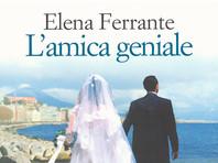 Журналист утверждает, что раскрыл личность известной итальянской писательницы Елены Ферранте