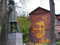 """Автор """"распятого Гагарина"""" выложил портрет Юрия Шевчука из кленовых листьев"""