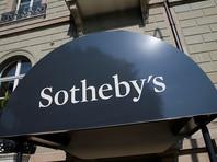 Sotheby's признал подделкой картину Франса Хальса, проданную за 10,8 млн долларов