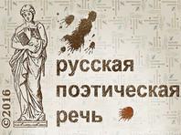 В Челябинске издадут антологию современной поэзии с номерами вместо имен авторов